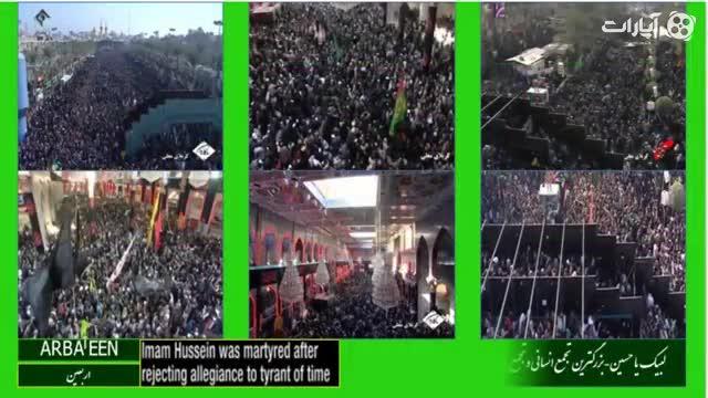 تصاویر جذاب و دیدنی از همایش بزرگ پیاده روی اربعین