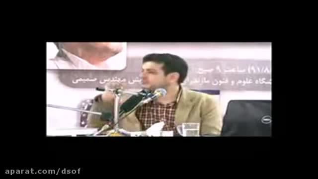 قتل عام بزرگ ایرانی ها در چین / استاد رایفی پور