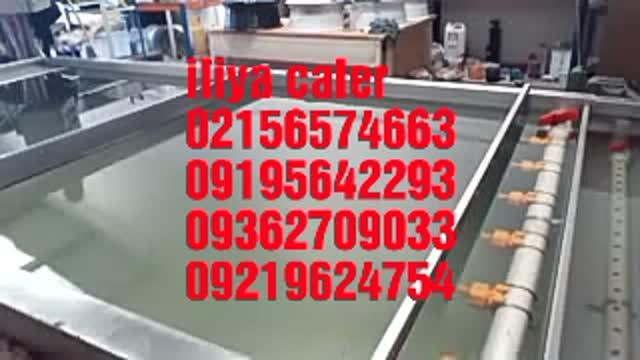 فروش برچسب و اکتیواتور هیدروگرافیک ایلیاکالر02156574663