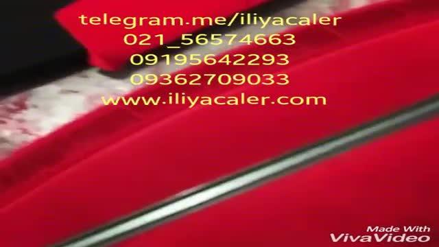 فروش و ساخت دستگاه هیدروگرافیک09384086735ایلیاکالر