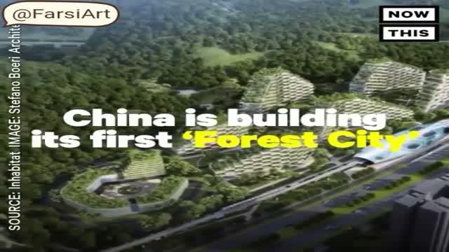 اولین شهر جنگلی جهان -  رویایی که به واقعیت تبدیل شد!