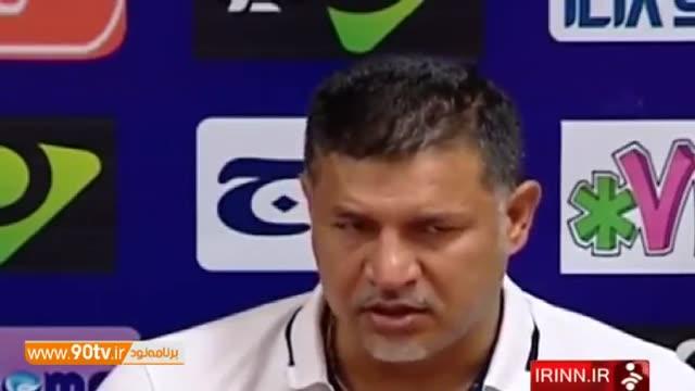 واکنش ها به انتشار قرارداد بازیکنان و مربیان