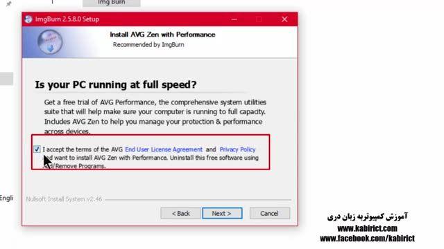 آموزش تبدیل دی وی دی ویندوز به فایل iso و تبدیل سریع و آسان دوسیه ویندوز به فرمت ISO قابل بوتیبل