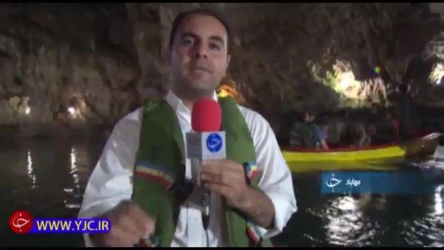 غار آبی سهولان دومین غار آبی کشور در غرب ایران مقصد گردشگری مسافران