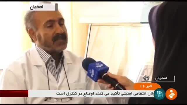 Iran Papital co. made Organic manure, Isfahan province شرکت پاپیتال کود آلی ارگانیک اصفهان ایران