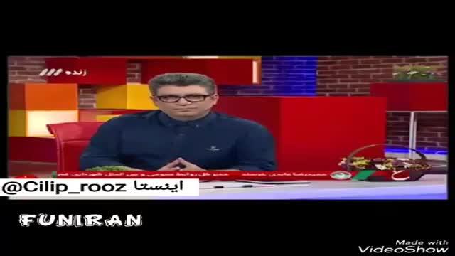 یلم کامل درگیری دستفروش قمی با عوامل شهرداری