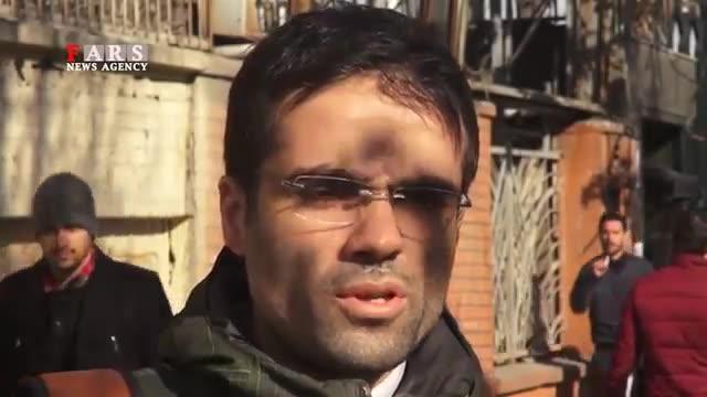 بی احترامی به پاسپورت ایرانی