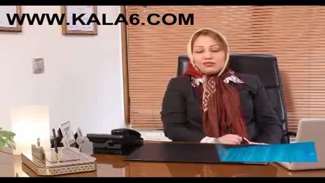استفاده از لوازم آرایشی هنگام بارداری (WWW KALA6 COM)