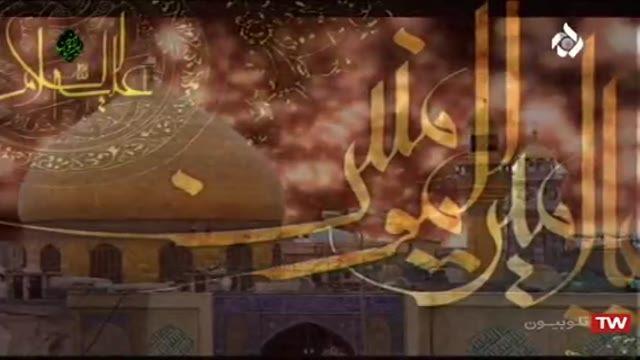 مداحی مرد غریب کوفه ویژه شهادت امام علی علیه السلام