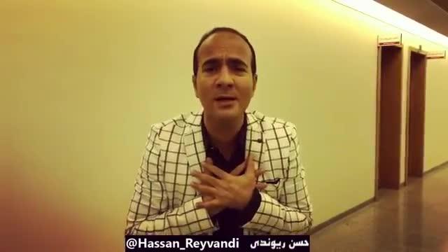 حسن ریوندی : شیرجه وسط گروه سون در پشت صحنه کنسرت