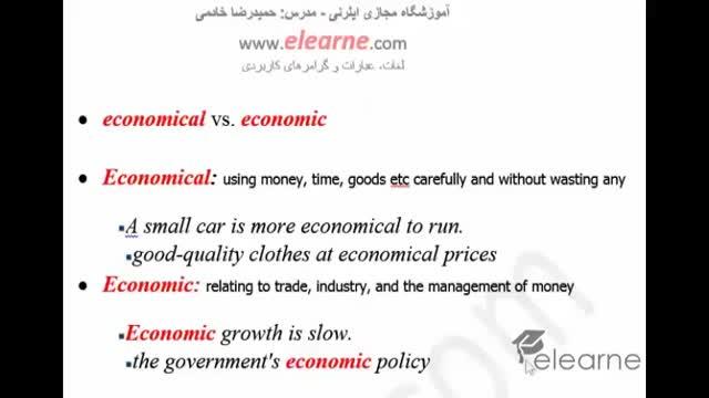 economical آموزش لغات،و گرامر های کاربردی زبان انگلیسی