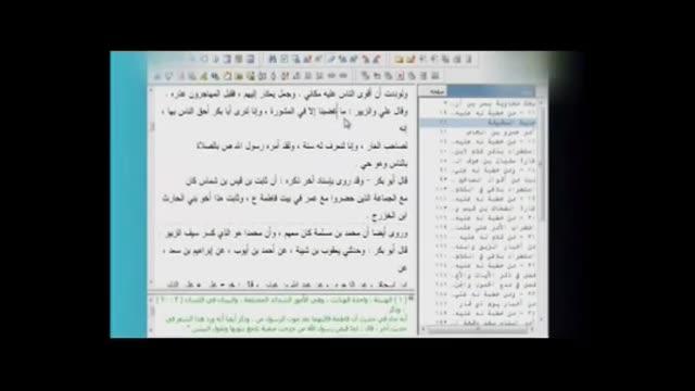 کشف دروغ شبکه وهابی کلمه: آیا در نهج البلاغه امیرالمومنین(ع) ابوبکروعمر را از خودشان برتر می دانند!؟