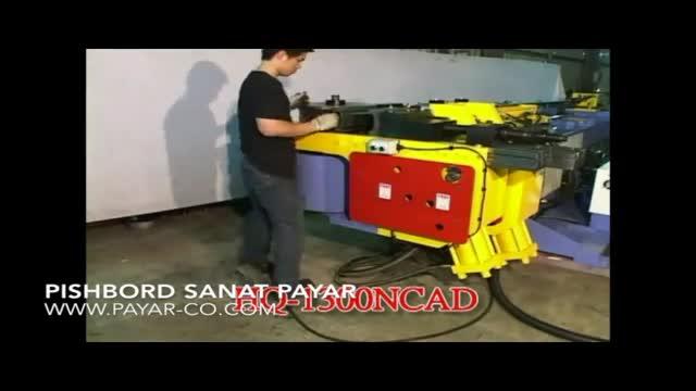 خمکن لوله و پروفیل NC سایز 130 میلیمتر ، سایز 5 اینچ