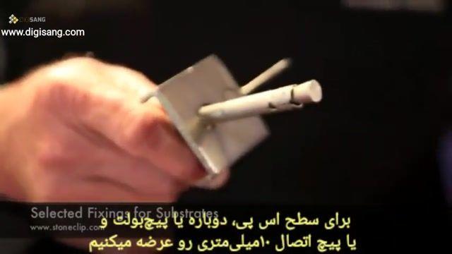 معرفی اتصالات اسکوپ سنگ بدون ملات (خشکه چینی)