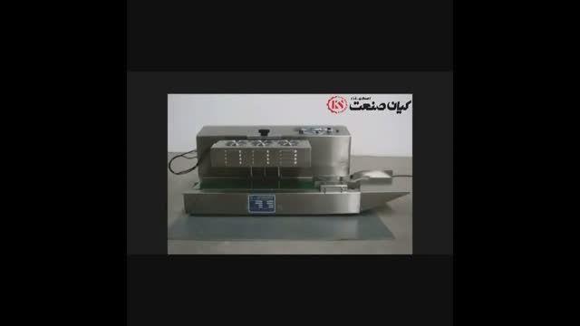 دستگاه سیل القایی اتوماتیک محصول کیان صنعت اصفهان