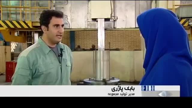 Iran Industrial Pump co. made Cryogenic pump for Oil industries پمپ کرایوژنیک پمپ های صنعتی ایران
