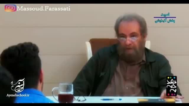 کلاس مسعود فراستی در برنامه یه حبه نقد - قسمت اول