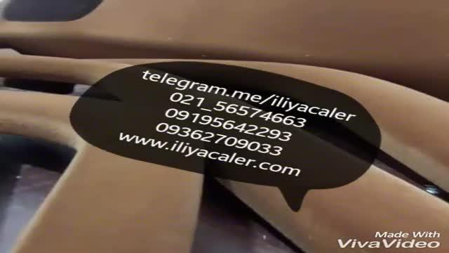 دستگاه فوق حرفه ای مخمل پاش 09384086735 ایلیاکالر