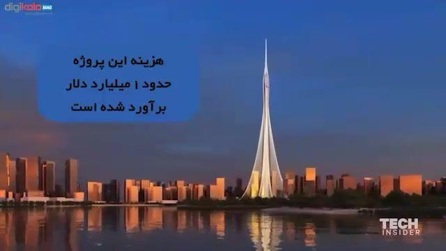 بلندترین برج جهان در دبی - این برج از برج خلیفه هم بلندتر است