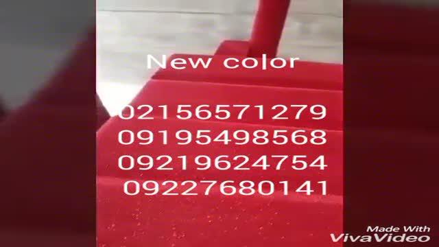 تولید دستگاه مخمل پاش نیوکالر 02156571279