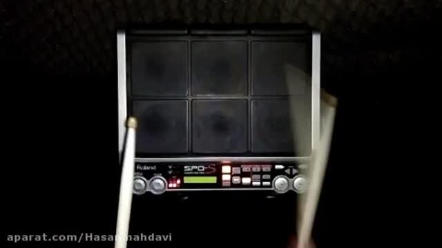 نمونه درامز پرکاشن Spds آهنگ محمد اصفهانی دلقک ساخته شده توسط حسن مهدوی