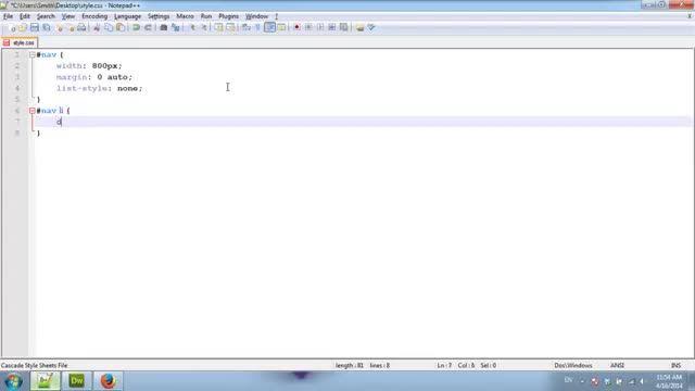 آموزش طراحی سایت با CSS   ساخت منوی افقی ساده با CSS