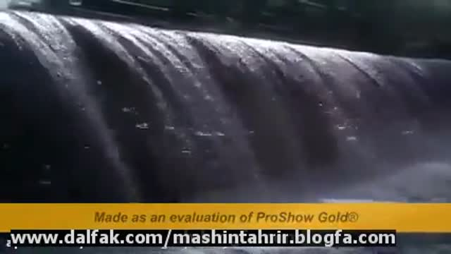 طبیعت-میکس فیلم و عکس-عکاس و فیلمبردار-حسام الدین شفیعیان