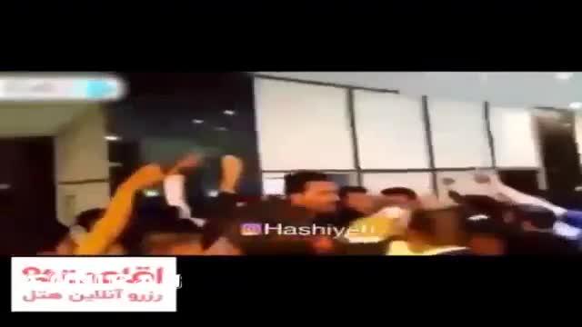 فرار گلزار از دست طرفداران در جشن حافظ