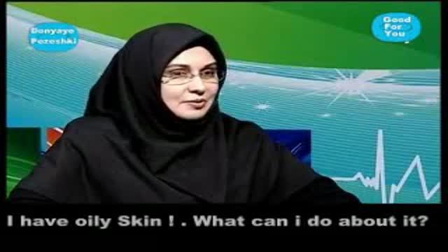 Oily skin. پوست چرب