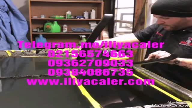 فروش انواع پترن هیدروگرافیک ایلیاکالر02156574663