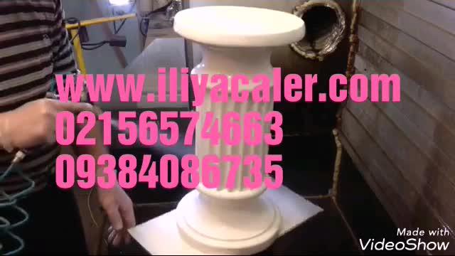 آموزش رایگان کار با دستگاه آبکاری فانتاکروم/آبکاری پاششی09384086735ایلیاکالر