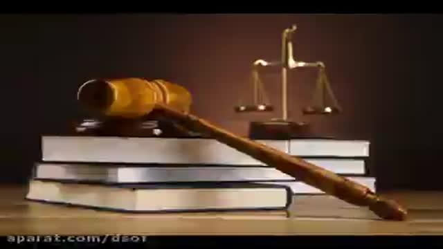 قانون شیک و درآمد زای غربی ها / استاد رایفی پور