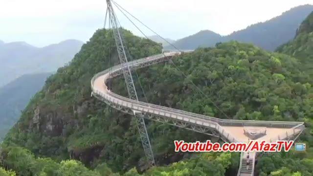 10 تا از زیباترین و شگفت انگیزترین پل های جهان