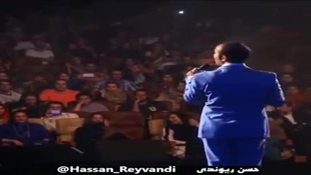 حسن ریوندی : شوک بزرگ محمدرضا گلزار به دنیای موسیقی !