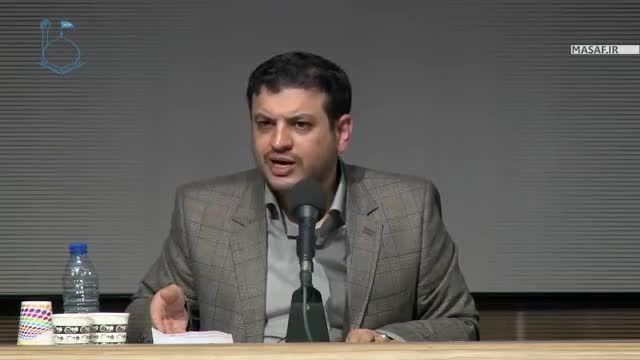 مارمولکهای ایرانی کلیپ بسیار دیدنی از استاد رایفی پور