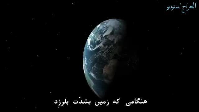 فوق العاده ترین و زیباترین ویدیو و تلاوتوزیرنویس فارسی سوره مبارکه الواقعه حتما حتما حتما ببینید