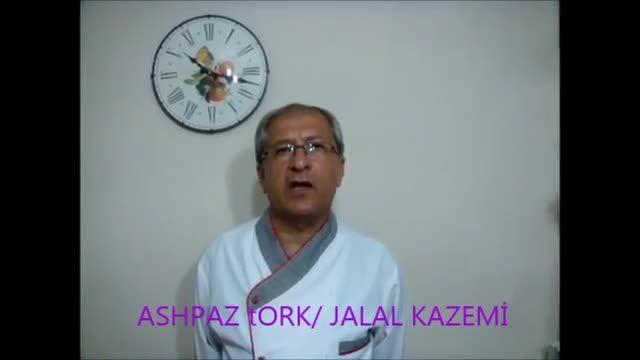 Pazi Kavurma /پازی کاوورما/Ashpaz Tork