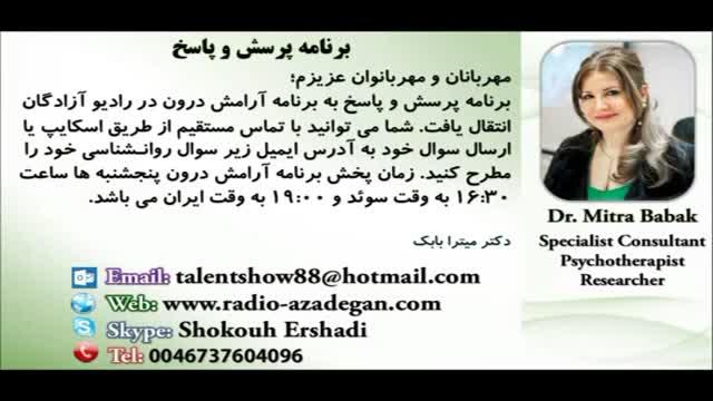 Dr. Mitra Babak, Radio Azadegan, دکتر میترا بابک، تلاش برای مثبت انگاری