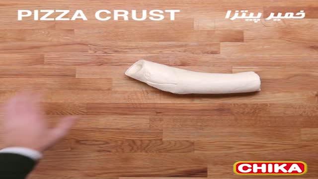دستور آسان آشپزی: پیتزا رولی