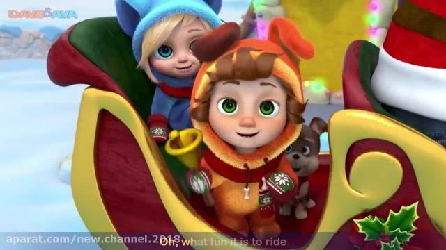 دانلود انیمیشن کودک شاد - قسمت 44
