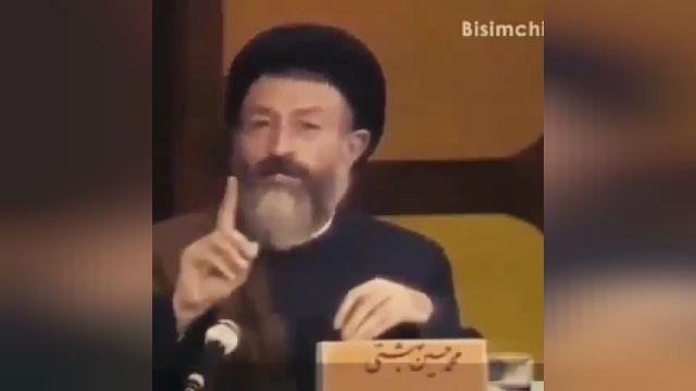 زنده یاد شهید دکتر #_بهشتی