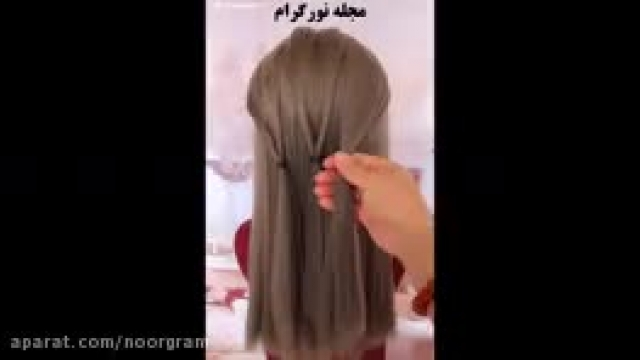 آموزش آرایش بافت و شینیون