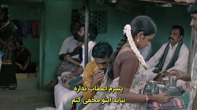 فیلم شیطان 2019 زیرنویس چسبیده فارسی