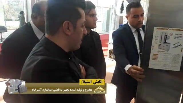جعفر ابوالحسنی سرآشپز بین المللی در غرفه تابش استیلا