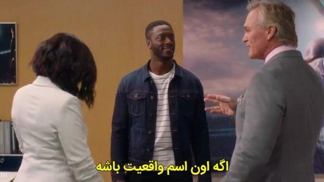 فیلم what men want 2019 با زیرنویس فارسی