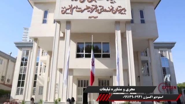 دبیرستان مصلی نژاد حضرت ام البنین علیه السلام