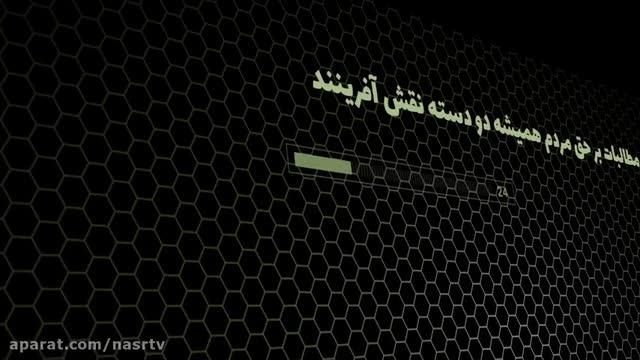 تصاویر هوایی گاردین از اغتشاشات در ایران!