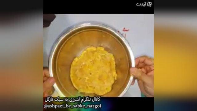 دستور پخت  کوبیده مرغ مجلسی