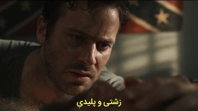 فیلم زخم ها با زیرنویس چسبیده فارسی 2019 Wounds