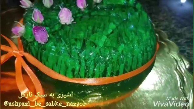اموزش ژله سبزه  مخصوص عید